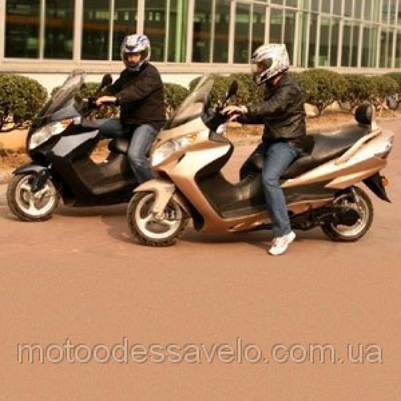 Макси скутер Skymoto Bravo 260 сс