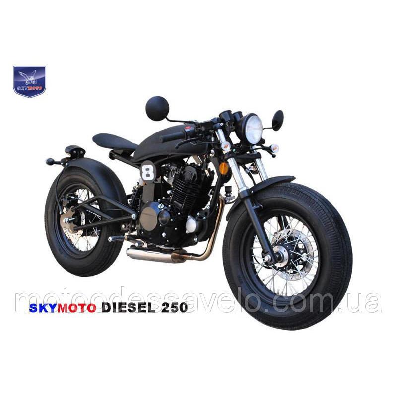 Мотоцикл Skymoto Diesel 250 Cafe Racer