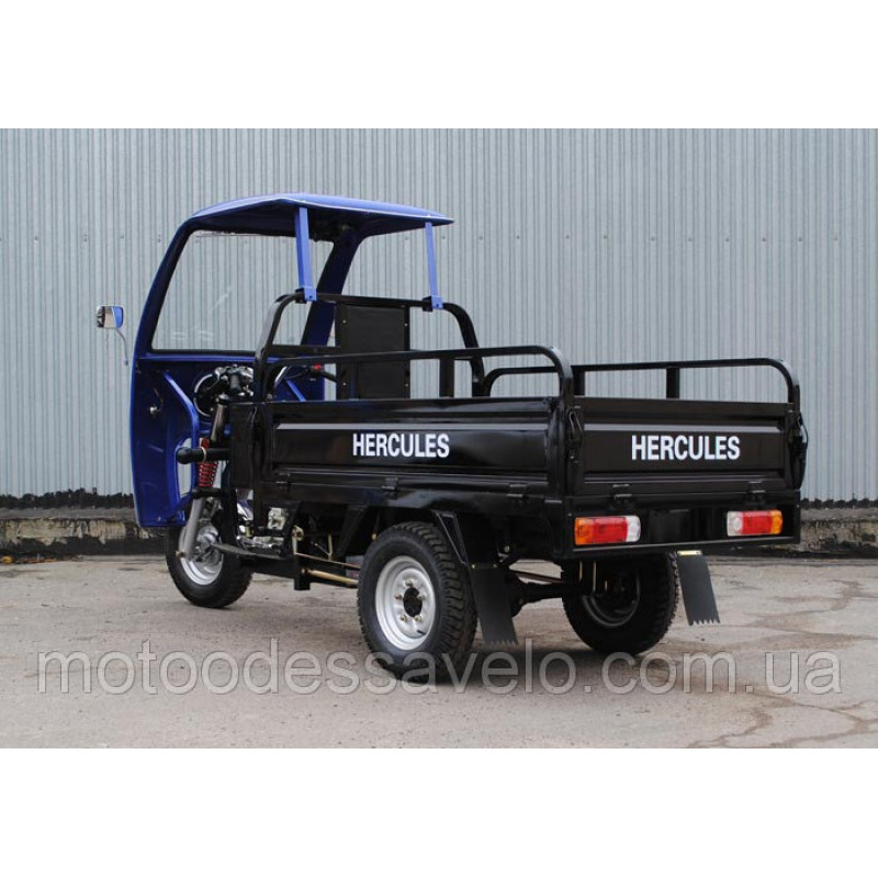 Грузовой трицикл Hercules Q1-200 + кабина