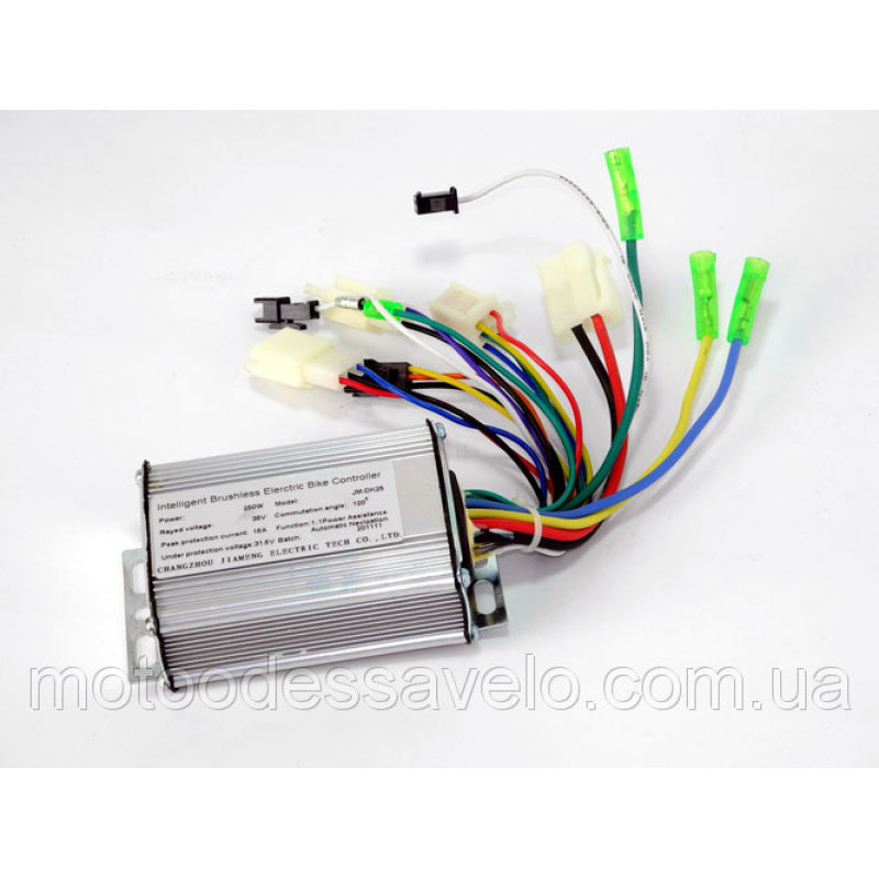 Контроллер на электровелосипед Skymoto Birdy 24V