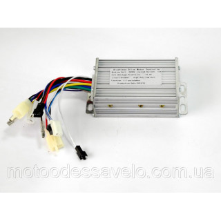 Контроллер на электровелосипед Skymoto Eco 24V