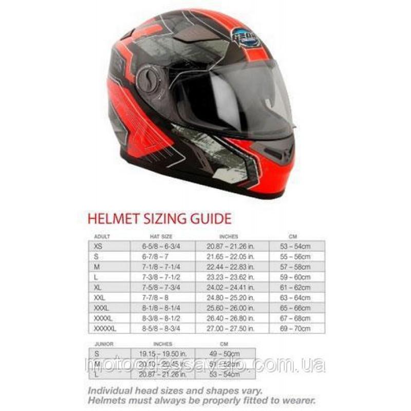 Шлем Geon 952 Интеграл Fantom Black Red
