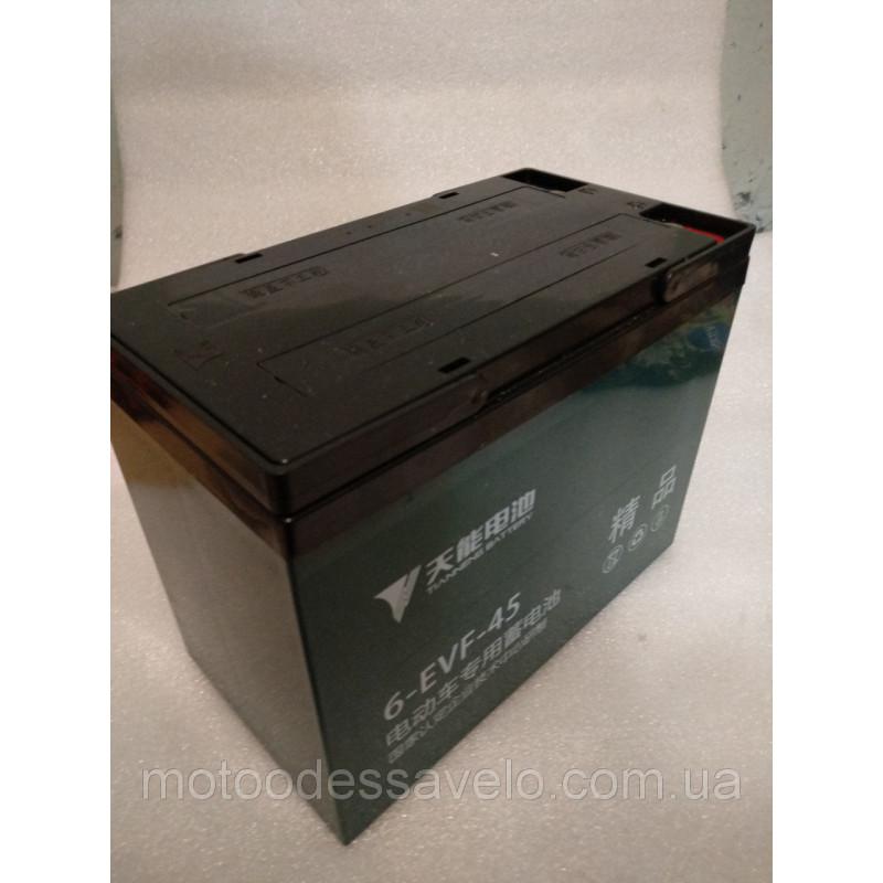 Аккумулятор для электротранспорта 12V45 Ah
