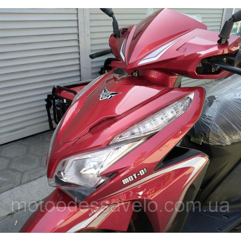Скутер Yiben CLICK 150 красный