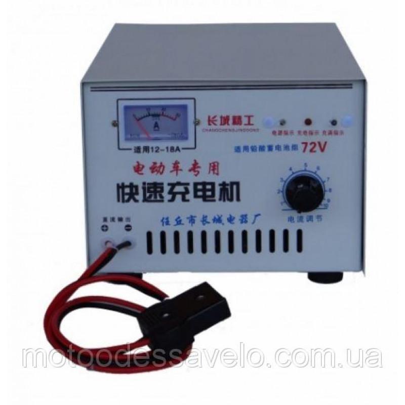 Зарядное устройство универсальное 72v 5A-20А