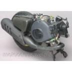 Двигатели в сборе для японских мопедов скутеров 50 см.куб
