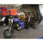 Грузовой трицикл Hercules Q3 -200 самосвал