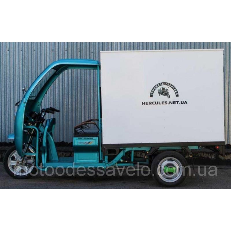 Грузовой электротрицикл Hercules Electro-2 CBT кабина+будка