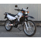 Мотоцикл Skymoto Matador 200 white